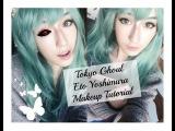 Tokyo Ghoul | Eto Yoshimura Makeup Tutorial