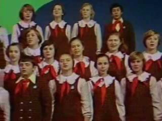 Если с другом вышел в путь (Большой детский хор ЦТ СССР)
