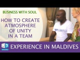 How to create atmosphere of unity in a team. Experience in Maldives. Business with Soul