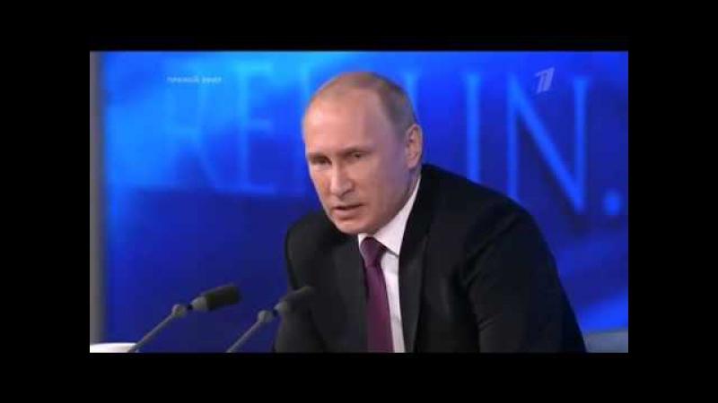 Путин о ВОЕННОЙ АГРЕССИИ!
