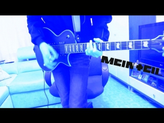 Rammstein - Mein Teil - Guitar cover (+ SOLO) by Marteec!