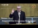 Жириновский - Армяне преступники!