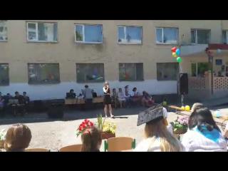 Юлія Юрченко