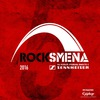Конкурс-фестиваль Lumen: ROCK SMENA