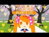 A Day in The Life of Osana Najimi׃Part 1 ¦ Yandere Simulator Animation (Flipaclip)