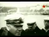 история русского подводного флота с начала 20 века по 2 мировую войну