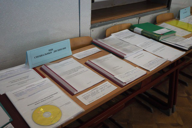 Выставка метод. разработок