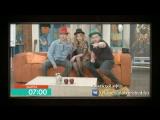Плохие парни   Пробуддись   НЛО TV