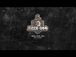 Промо-ролик 1/4 финала Кубка Харламова