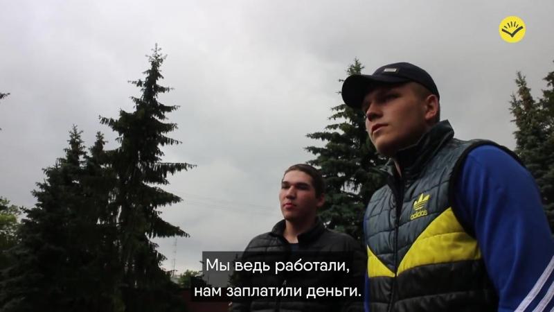 Провокаторы в Калининграде рассказывают, как получали деньги за драку с митингующими