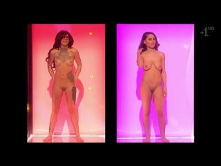 Naked attraction / голое притяжение / 2016.2