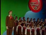 Беловежская пуща. Солист Виталий Николаев. Большой детский хор Всесоюзного радио и Центрального телевидениия СССР
