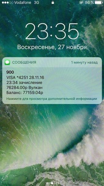 Игровое казино вулкан Арыпово поставить приложение Приложение казино вулкан Богатые Сабы скачать