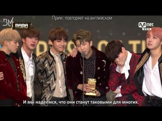 [RUS SUB][02.12.16]  BTS - Best Artist Award @ MAMA 2016