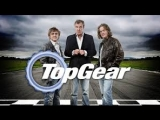 Top Gear 2 сезон 10 серия (конец сезона)