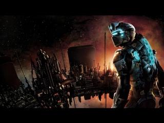 DEAD SPACE 3 прохождение без коментарьев