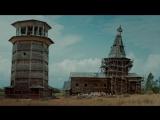 Атлантида Русского Севера ⁄ 1080p