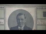 1916 г. №1 Юрий Морфесси