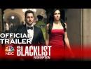 Черный список: Искупление  The Blacklist: Redemption.1 сезон.Трейлер #2 (2017) [1080p]