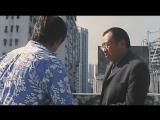 Под прикрытием  Золотые пальцы  Gold fingers  Yee ng chuen suet (2001) студия Колобок