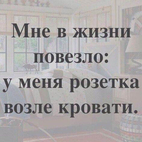 Фото №456250939 со страницы Анастасии Ерохиной