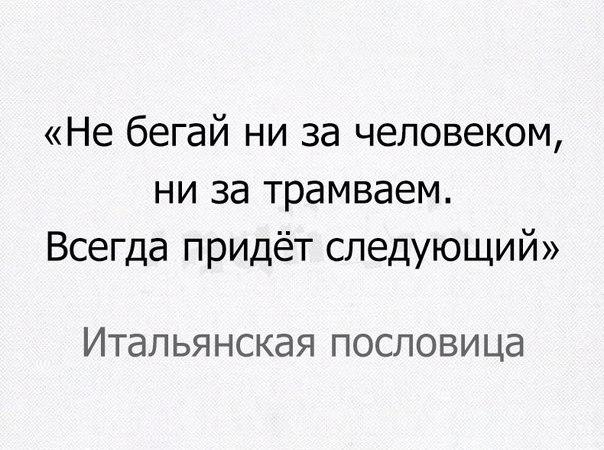 Фото №456250944 со страницы Анастасии Ерохиной