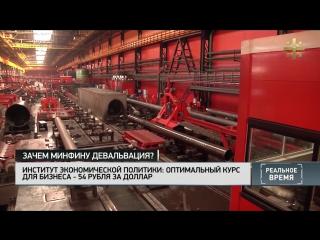 Реальное время: Рубль упадет как минимум на 10%