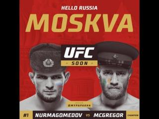 UFC : Moscow Trailer 2017 : Conor McGregor vs Khabib Nurmagomedov.