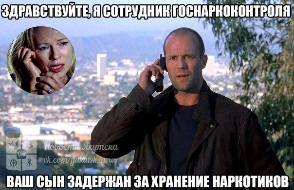 Предупредите своих мам: Жительница Якутска стала жертвой телефонного мошенника