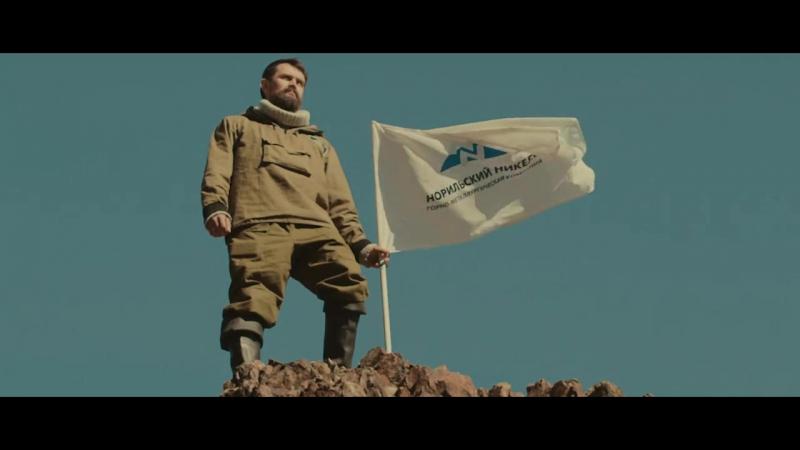 Видеоклип к юбилею горно-металлургической компании Норильский Никель. Натурные и массовые съемки