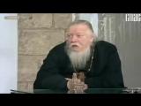 Протоиерей Дмитрий Смирнов - О празднике 8 марта