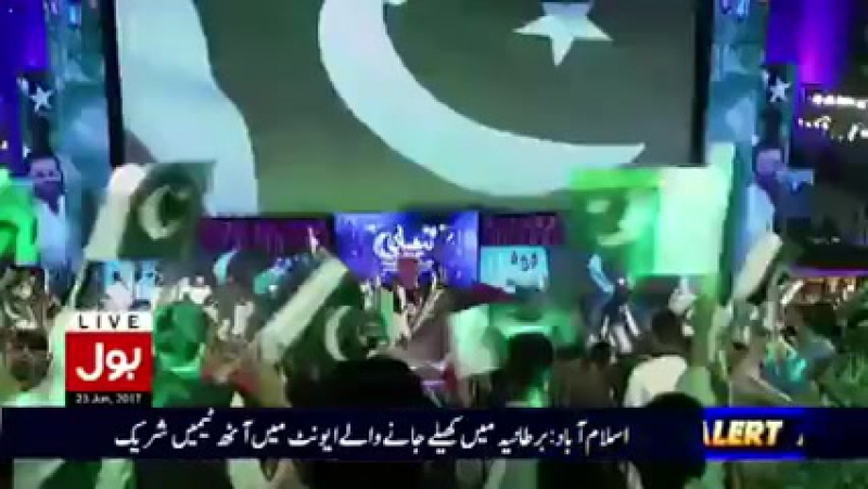 Aamir Liaquat Bol News Welcomes Pakistan Cricket Team Winning Captain Sarfraz Ahmed