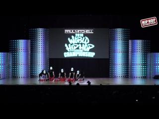 The Bradas - New Zealand (Gold Medalist Adult Division) @ #HHI2016 World Finals