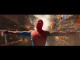 Человек-Паук׃ Возвращение домой / Spider-Man: Homecoming - Русский Трейлер 2 (2017)