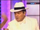 Лев Лещенко- Шоколадка