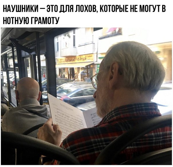 Фото №456245905 со страницы Дмитрия Тыквы