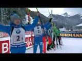 Цветочная церемония мужской эстафеты Рупольдинг 5-й этап 11.01.17