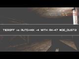 TIER0FF vs AUTO-MIX -4 WITH AK-47 #DE_DUST2