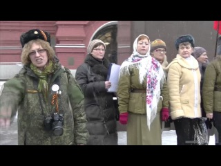 23 февраля 2017 г. Москва, ул.Тверская, Красная площадь