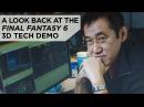 Kazuyuki Hashimoto говорит о Final Fantasy VI