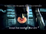Рэп-батл Бэтмен против Шерлока Холмса субтитры