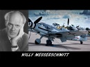 Video from the Past [18] - Willy Messerschmitt (English)