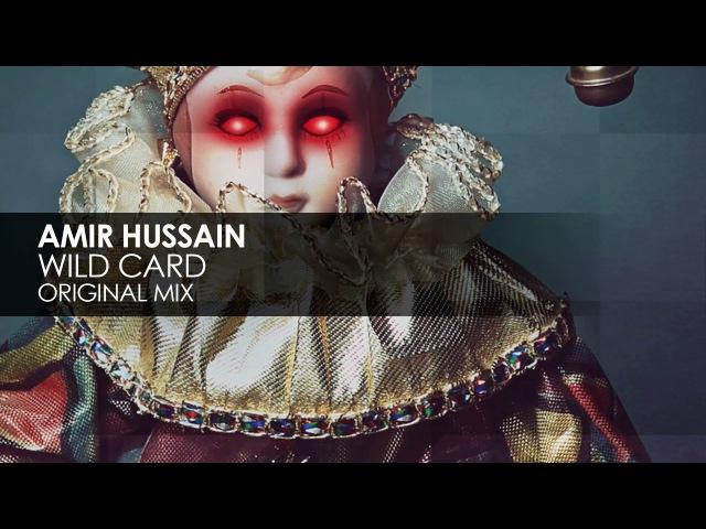 Amir Hussain - Wild Card TEASER