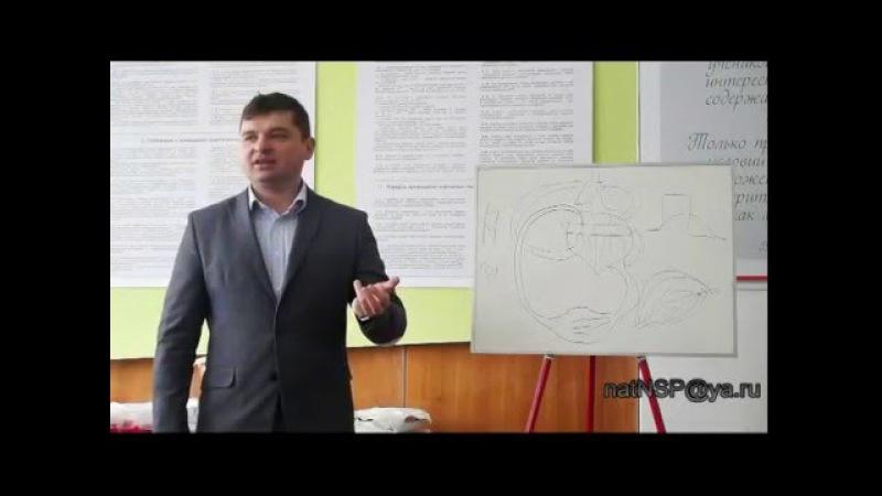 Лекция В. Антилевского О давлении