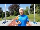 Спеціальні бігові вправи Захльост і винос бедра