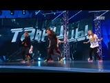 Танцы Хип-Хоп 1 (сезон 2, серия 10) из сериала Танцы смотреть бесплатно видео онлайн.