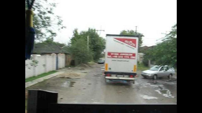 Droga Ukraina OBWODNICA DROGI E50-M04 w mieście Znamianka