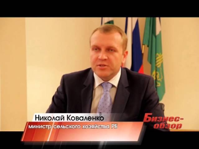 Интервью с Николаем Коваленко
