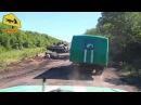Украинские пограничники после минометных атак