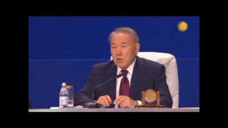 Россия всегда грабила казахов - Назарбаев